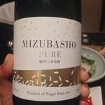 舞桜 - ドリンク写真:発泡日本酒、水芭蕉