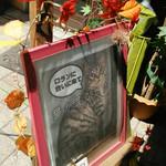 猫がいるカフェ -
