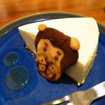 ギャラリー & カフェ ズーロジック - 本日のケーキ レアチーズケーキ