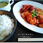 炭火焼肉スーパーホルモン - 焼肉盛り合わせL ¥800→¥540 (※ライスはプラス¥100)