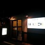五島食堂マコイチ - 柳橋から清川方面