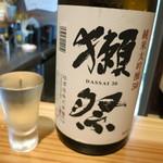 銀座じゃのめ - 獺祭含めすべての日本酒が480円です。