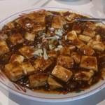 長福 - 麻婆豆腐