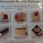 29595537 - ケーキは6種類から選べます!!