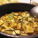 Haihaitenzankaku - 麻婆豆腐