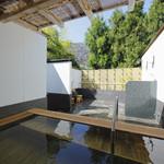 嵐山 辨慶 - 露天風呂