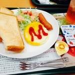 モスバーガー - 朝モス2