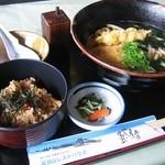 鷲羽山レストハウス - うどん定食 2007/11