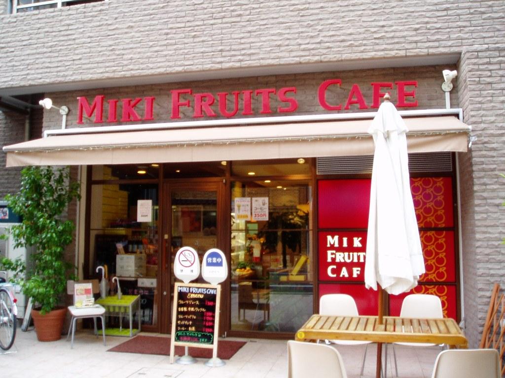 ミキ フルーツ カフェ