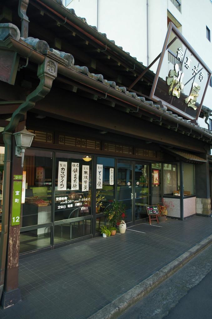 松屋 本店 name=