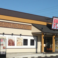 廻転すし 海へ - 国道258号線沿いのイオン桑名から県道142号線を西(東員町方面)へ車で10分のところにございます。