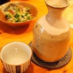 いも家 - 付け出しと日本酒