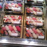 角上魚類 - にぎり寿司