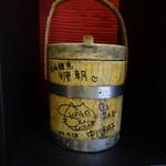 糖朝 - 日本人の芸能人のサインもありました