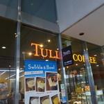 タリーズコーヒー - 正面玄関
