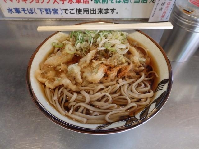 駅乃そば 大子駅前 - 天ぷらそば。蕎麦が太い!