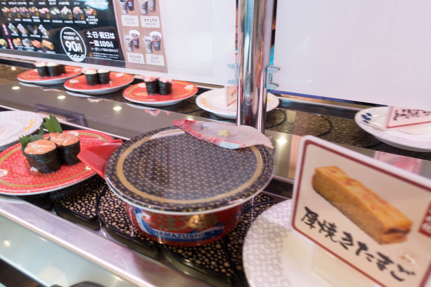 はま寿司 鎌倉手広店