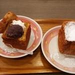 デリカフェ - 桔梗信玄餅きゅーぶ、しゅーきゅーぶ
