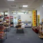 レストラン チロル - お土産売店