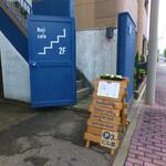 29623302 - Neji(ねじ)の入り口