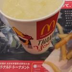 マクドナルド - クー:S:100円