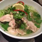 フォーナム - 鶏肉のフォー