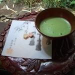 休耕庵 竹の庭の茶席 -