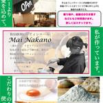 古民家カフェ&バル saburo36 - 私が中野麻衣☆
