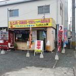 じゅんちゃん堂 - 八丁牟田交差点付近