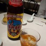 シェフス - 紹興酒10円