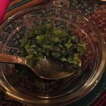 ペルー料理 ロミーナ - コリアンダー
