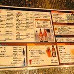 千串屋 - 飲み物メニュー2