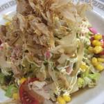 きんぐキッチン - 夏限定、サラダ麺