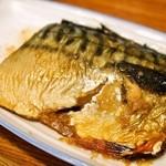 いわたや大衆食堂 - 鯖の煮付け