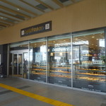 Delifrance - JR八王子駅から直結、セレオ八王子南館です