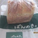 ぱんのき。 - 5枚切り(+ミミ!)