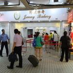 Jenny bakery -