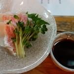 三楽 - 赤マチ刺身