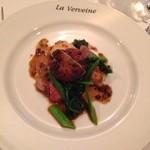 ラ ベルベーヌ - 仔牛のロースト 黒オリーブのソース