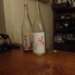 酒BAR よらむ -