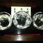 日本酒バー じう - 冷酒3点セット
