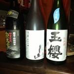 日本酒バー じう - 李白 やまたのおろち 超辛・特別純米、月山 涼夏 純米吟醸、玉櫻 夏純米 純米酒
