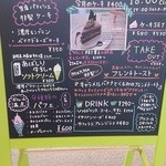 shokudoumamma - 【手書きのメニュー看板】今月ケーキが気になります。