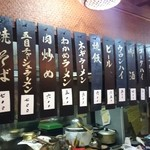 マラン食堂 - 店内
