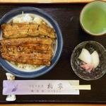 うなぎ割烹 柏家 - ランチ うな丼 1800円