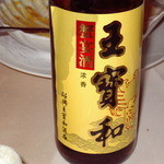 王宝和大酒店 宝和厅 - 蟹料理専用の紹興酒7年もの