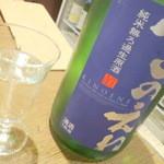 朔 - 【2014年8月再訪】日本酒2杯目はお姉さんオススメの「甲子」純米 五百万石!分厚いテイスト。