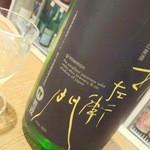 朔 - 【2014年8月再訪】日本酒3杯目は「義左衛門」純米吟醸!適度な酸味があって美味い!