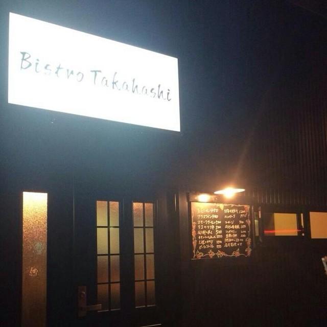 BistroTakahashi>