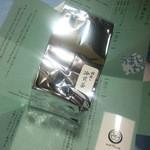 29650947 - 「祇園辻利 宇治冷煎茶 5g×15P入り」¥1,080(税込み)